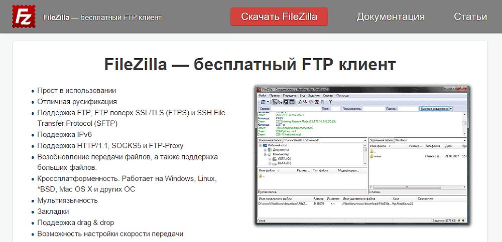 где находиться html файл от интернет магазина