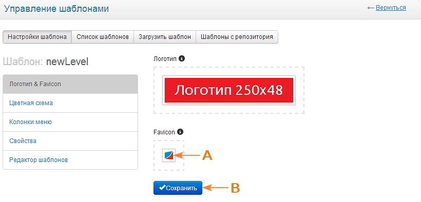 online etimološki slovar slovenskega jezika prva knjiga a j