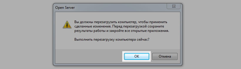 Как сделать так чтобы компьютер не перезагружался при ошибке 502
